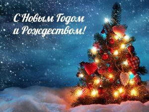 праздничный период